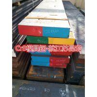 Cr8合金钢冷作模具钢板材圆钢批发江苏昆宏