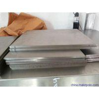 常年销售SLD、SLD8冷作模具钢,化学成分,规格齐全