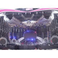 北京舞台搭建 灯光音响低价租赁 led大屏幕出租 干冰机 泡泡机租赁