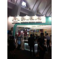 2016年5月第五届北京国际私人健康医疗展览会 BIHM
