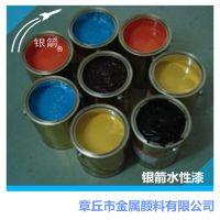 银箭铝银浆单组份丙烯酸水性防锈漆 露天金属防锈底漆 环保涂料