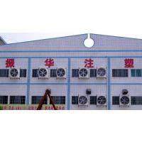 徐州车间排风设备//徐州降温换气设备//徐州通风设备直销