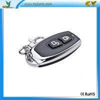 供应高品质遥控车衣遥控器 电自动车衣遥控器 433M两键遥控器