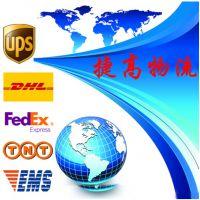 DHL 国际快递 FBA头程 速卖通电商合作伙伴