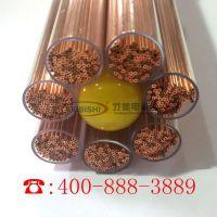 厂家直销 打孔机电极管 竹菱紫铜管0.7*400mm 一管100支