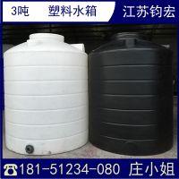 江苏3立方家用型圆柱体水箱