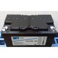Sonnenschein/德国阳光蓄电池A412/90A(胶体蓄电池)本溪代理-报价参数