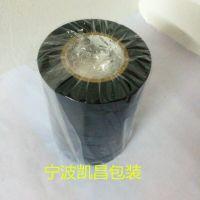 【供应】优质PVC 阻燃 绝缘胶布 彩色永乐牌 电工胶带