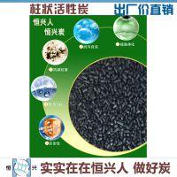 恒兴粉状活性炭滤料 厂家直销 椰壳系列活性炭 水过滤专用 150 3818 1629