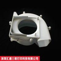 3D打印服务|工业级SLA模型制作|模具制造手板打样|毕业设计产品