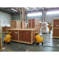 重庆胶合板出口木箱、真空包装箱明粤通专业定制
