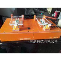 测试治具厂供应手动快速测试治具,工装夹具,测试平台