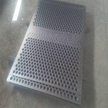 304不锈钢冲孔板 冲孔板天花 卷板圆孔网