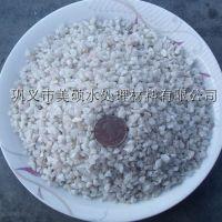 章丘石英砂滤料优惠价格平阴石英砂制造商