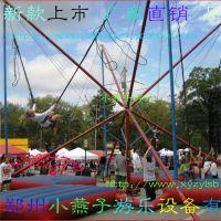 小燕子4人钢架蹦极 厂家供应 儿童电动系列 大型户外广场游乐园 游乐设备