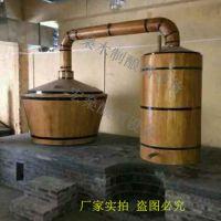 酒庄木质酿酒设备 仿古酿酒设备制造商