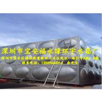 深圳市批发立式不锈钢水塔 卧式水塔——绿环宇不锈钢水箱厂