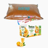 BIB盒中袋生产厂家 供应5L透明无菌食用油阀门包装袋 10L矿泉水铝箔塑料袋