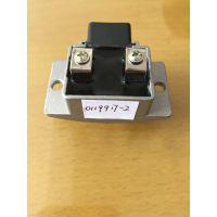 汽车调节器 发电机 博世 12V调节器 0119917-2 汽车电子调节器