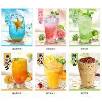 河北奶茶店饮品店加盟有什么条件_阿水大杯茶加盟条件