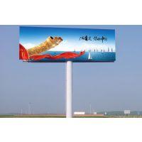 北京专业大型单立柱广告塔安装 广告牌制作安装