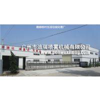 厂家供应生活垃圾处理厂除臭系统