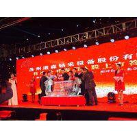 上海开业庆典用品租赁专业周年庆典策划