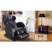 性价比极高,手持线控板的全自动家用按摩椅诚邀天津代理加盟