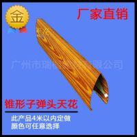 【瑞榈】杭州建筑大楼接待室吊顶木纹铝方通天花