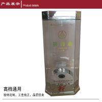 高端亚克力透明白酒包装盒质量保证供应各种酒盒