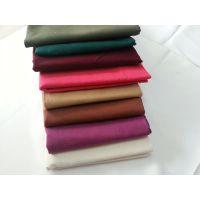 供应GOTS认证有机棉布,适合服装,婴儿用品