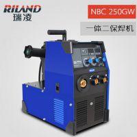 瑞凌焊机NBC-250GW一体机 380V NBC-250GF分体机 250GW便携式气保焊机