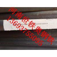 容器钢18MNMONBR舞阳舞钢特厚钢板规格齐全山西内蒙古陕西