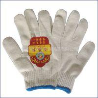 供应厂家直销A级灯罩棉涤棉手套 本白棉纱劳保手套