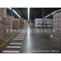 惠州工业地坪供应耐磨地坪材料适用工业厂房 地下车库 超市地面