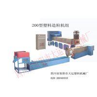 PVC电缆塑料造粒机组 本机组用于无烟废旧电缆皮及其边角料,配一定比例助剂,通过挤出机挤出而生产出理