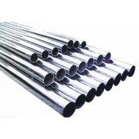 不锈钢工业管、装饰管201不锈钢抛光 聊城201不锈钢管