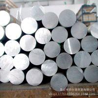 现货6061铝棒-LY12铝棒-铝方棒 大直径铝棒 铝合金棒