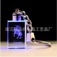 创意水晶钥匙扣挂件 钥匙环 男女朋友定制礼物 公司logo