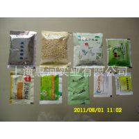 供应颗粒小袋全自动包装机,自动食品颗粒包装机,包装机械厂