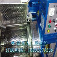 凤翔机械常规洗涤,成都洗涤机械,淮北酒店洗涤机械价格