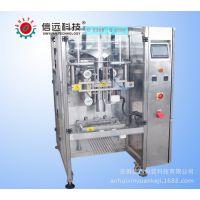 安徽厂家特卖杂粮定量包装机,颗粒杂粮真空包装机