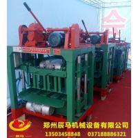 辰马公司专业生产销售砌块机、小型砌块机、经济适用型砌块成型机