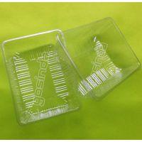 (无毒害环保)PET蔬菜透明盒  水果拼盘盒 生鲜托盘2116 塑胶盒