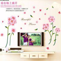 盛开的花朵 墙壁装饰温馨浪漫卧室床头电视墙可移除墙贴AY7245