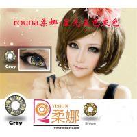 美瞳柔娜-星光五色系列护理盒 官网正品Rouna-eye彩色隐形眼镜盒