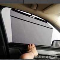 小额批发遮阳聚酯纤维网布东风标致301汽车窗帘遮阳帘
