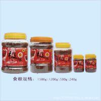 观赏鱼饲料极限红血鹦鹉增色料鱼食鱼粮水族用品580g