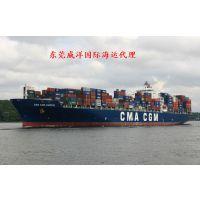 美国展会物流预约派送美国代理清关门对门服务|英国海运散货门对门服务|泰国海运陆运门到门物流服务