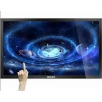 飞利浦 (PHILIPS) BDL5530QT 55英寸6点红外触控显示器